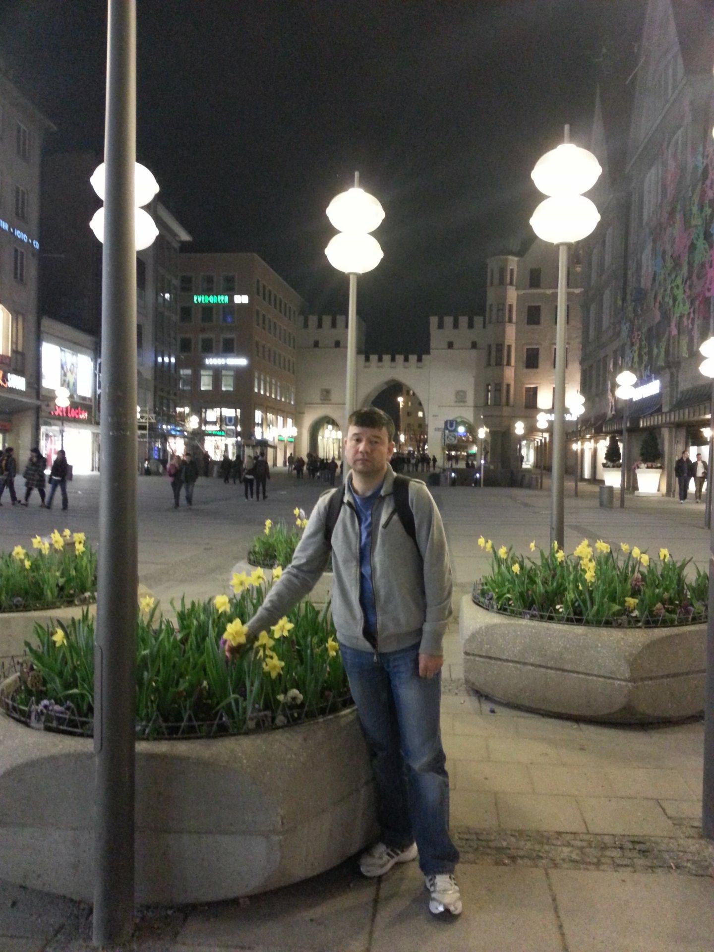 Nazari aus Bayern,Deutschland